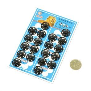 Кнопка пришивная арт.TBY-SBI металлическая 16 мм цв.черный упак.20шт