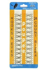 Крючки юбочные №1 арт.TBY-HIB-1.NIC цв.никель в блистере 24 шт