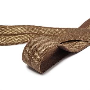Косая бейка эластичная 15мм цв.F304 т.коричневый уп.50 м