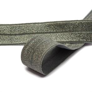 Косая бейка эластичная 15мм цв.F312 т.серый уп.50 м