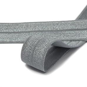 Косая бейка эластичная 15мм цв.F319 серый уп.50 м