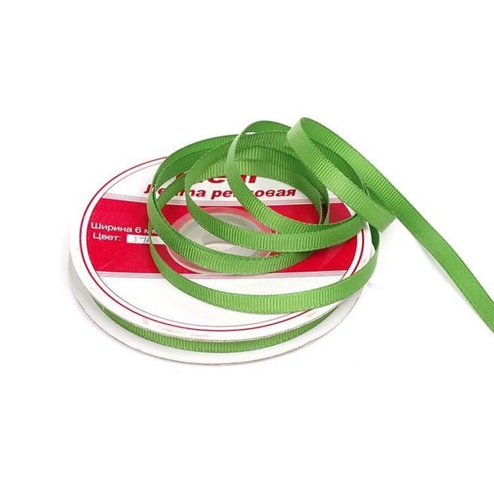 Лента репсовая шир. 6мм цв.579 яр.зеленый IDEAL уп.22,85м - фото 169424