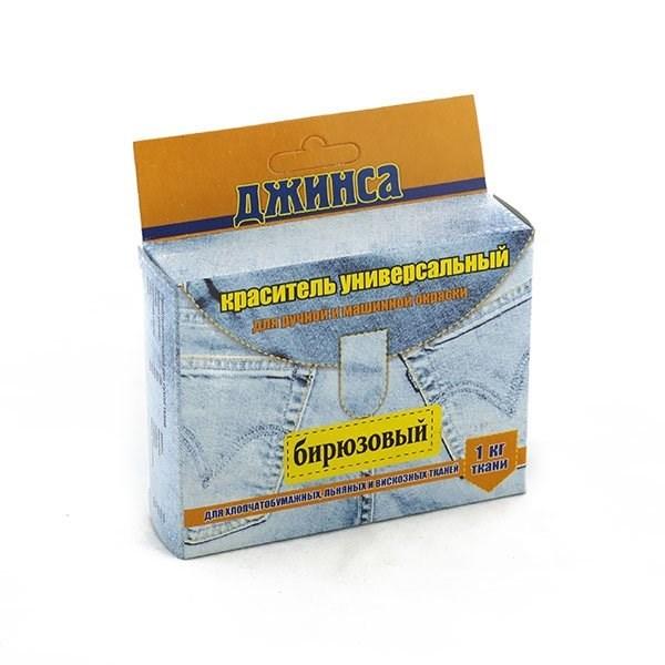 Краситель для ткани ДЖИНСА NEW цв. бирюзовый уп. 20г - фото 169827