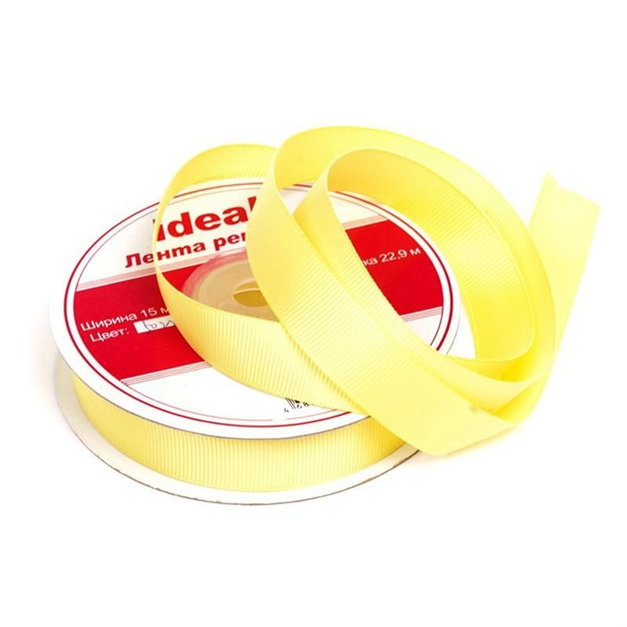 Лента репсовая шир.15мм цв.640 (5022) желтый IDEAL уп. 22,85м - фото 197334