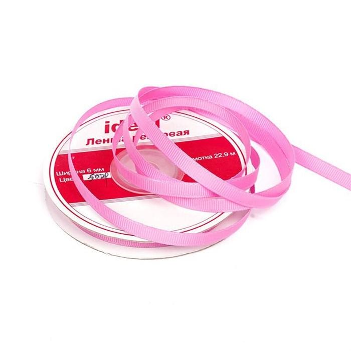 Лента репсовая шир. 6мм цв.155 (5029) розовый IDEAL уп.22,85м - фото 204340