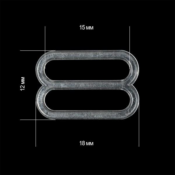 Пряжка регулятор для бюстгальтера пластик TBY-74001 15мм цв.прозрачный, уп.100шт - фото 245997