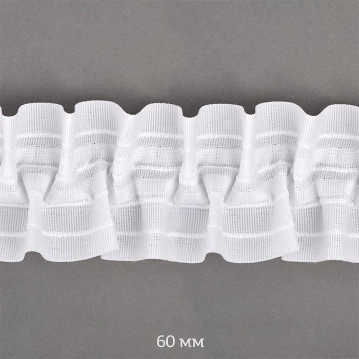 Лента шторная 60мм Caron сборка: буфы арт.605 цв. белый рул. 50 м - фото 247623