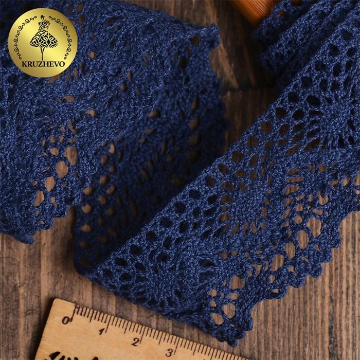 Тесьма вязаная KRUZHEVO 45мм TBY-5235 цв.29 т.синий уп.10м - фото 248307