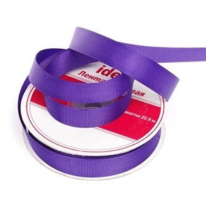 Лента репсовая шир.15мм цв.470 т.фиолетовый IDEAL уп. 22,85м