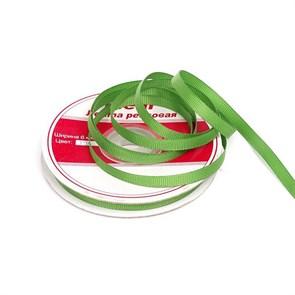 Лента репсовая шир. 6мм цв.579 яр.зеленый IDEAL уп.22,85м
