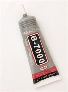 Клей для страз B7000 арт.KK-02 110 мл.