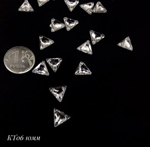 Стразы пришивные акрил арт.SPKT06 10 мм треугольник цв.CRYSTAL уп.50 шт