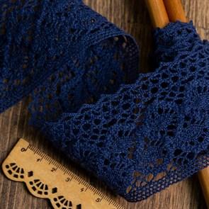 Тесьма вязаная 50мм TBY-6368.29 цв.т.синий уп.10м