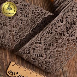 Тесьма вязаная KRUZHEVO 50мм TBY-6368 цв.21 какао уп.10м