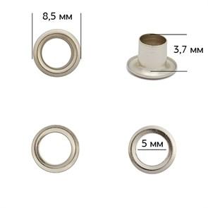 Люверсы сталь TBY.2090 №3 (d 5мм, h 3,7мм) цв. никель уп. 1000шт