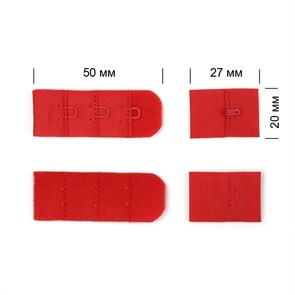 Застежка с крючками 3х1 для бюстгальтера TBY-57475 1,9см цв.SD163 красный уп.10шт