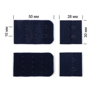 Застежка с крючками 3х2 для бюстгальтера TBY-57458 3см цв.S919 темно-синий уп.10шт