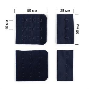 Застежка с крючками 3х3 для бюстгальтера TBY-57466 5см цв.S919 темно-синий уп.10шт
