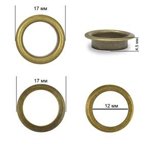 Люверсы сталь TBY.2092 №26 (d 12мм, h 4,5мм) цв. антик уп. 250шт