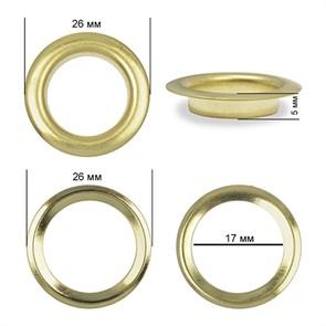 Люверсы сталь TBY.2094 №31 (d 17мм, h 5мм) цв. золото уп. 100шт