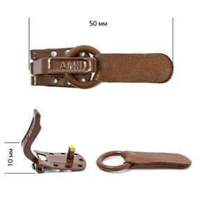 Шубные крючки арт.AMII цв. 8017/50 средне-коричневый 10 шт.