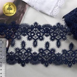 Кружево гипюр KRUZHEVO арт.TR.16GB2006 шир.65мм цв.3 т.синий уп.9м