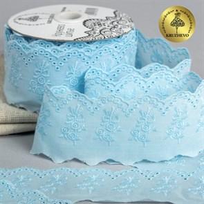 Шитье KRUZHEVO арт.ТСВ-20S10 шир.5,5см цв.050 голубой, хлопок уп.13,71м