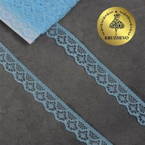 Кружево-трикотаж KRUZHEVO арт.TBY 150-2 шир.12мм цв.05 голубой уп.27,4м