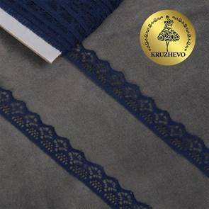 Кружево-трикотаж KRUZHEVO арт.TBY 150-2 шир.12мм цв.04 т.синий уп.27,4м