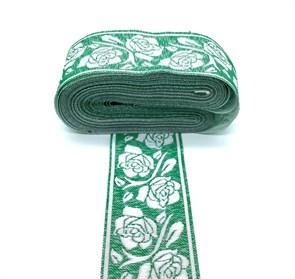 Лента отделочная жаккардовая арт.04674-5 шир.50мм  уп.10 м цв.зеленый